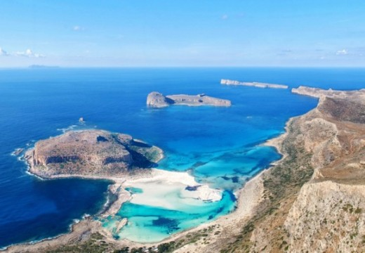 Острови в Гърция за продан
