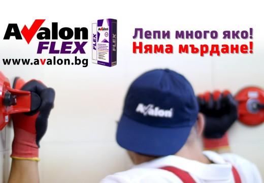 AVALON FLEX® – гарантирано отличен резултат с флекс технологията за лепене на плочки