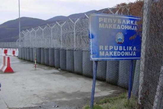 Трансгранично сътрудничество с Македония