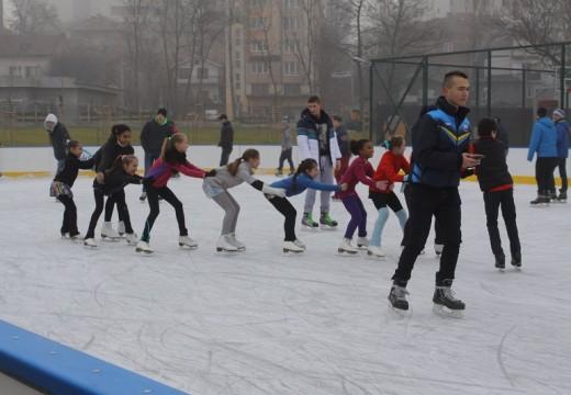 Нова ледена пързалка в София