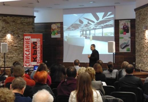 Кнауф АМФ ЕООД: AMF системи окачени тавани – повече възможност за оригиналност