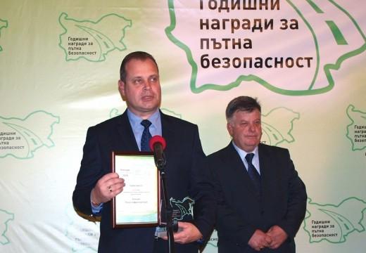 АПИ с Голямата награда за пътна безопасност
