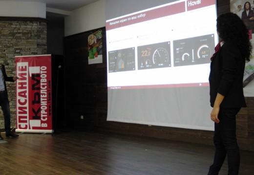 Ховал ЕООД: SMART управление на отоплителни и климатични инсталации от Hoval