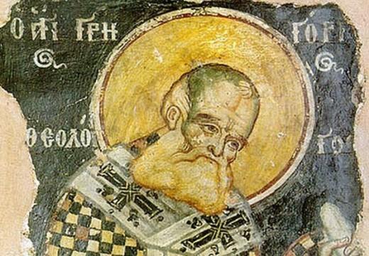 Св. Григорий Богослов, архиепископ Константинополски