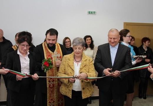 Откриха обновената сграда на Математическата гимназия в Стара Загора