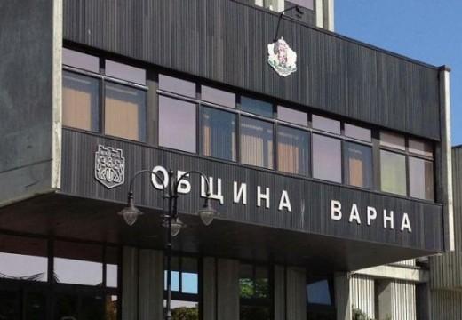Варна обяви отменените обществени поръчки