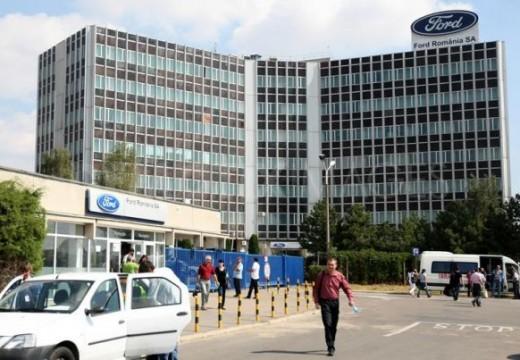 Форд инвестира 224 милиона в завод в Румъния