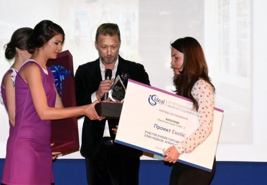 """Наградиха победителите в """"Ideal Standard Баня на годината"""""""