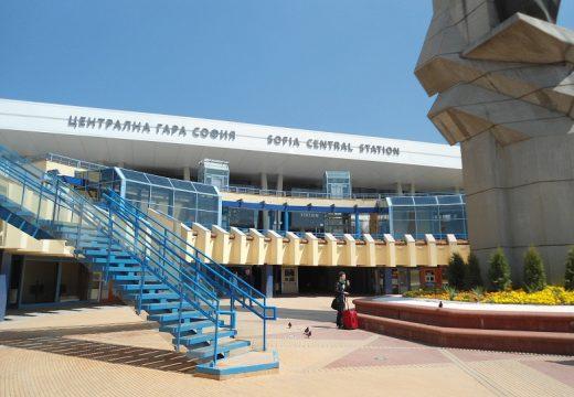 Завърши проект за пожарна безопасност на Централна жп гара София