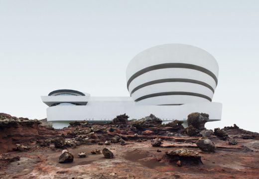 Легендарни сгради от Ню Йорк на чудати места