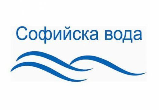 Спират водата на четири места в София