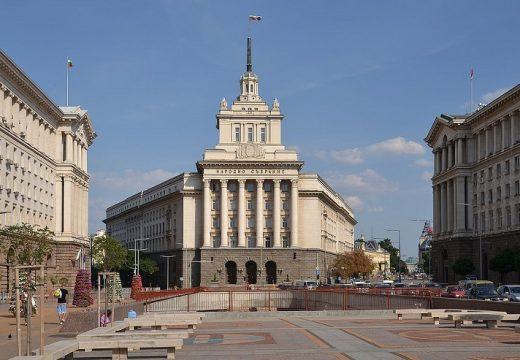 Местят Народното събрание в Партийния дом
