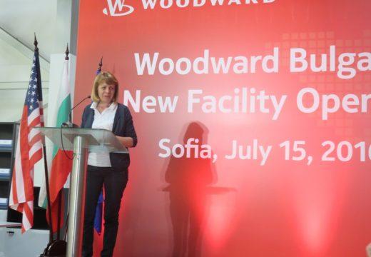 Йорданка Фандъкова откри производствена база на Woodward