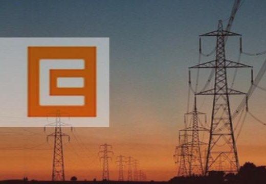 Спират тока на места в София и още градове