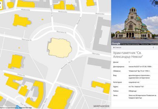 Създадоха онлайн карта на културните паметници в София