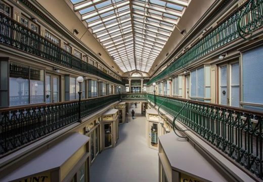 Най-старият мол в САЩ се превърна в жилищна сграда