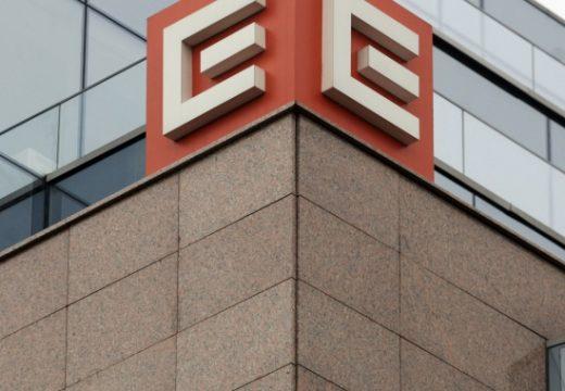 ЧЕЗ стартира 30 нови инвестиционни обекта през септември