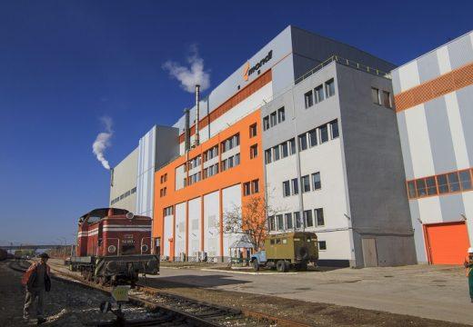 Реновиране на завод за хартия