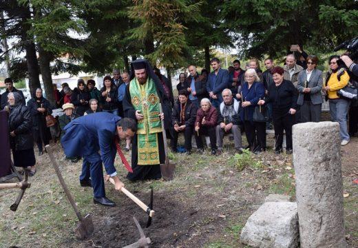 Започва строителство на нов православен храм