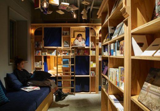 Хотел, библиотека или и двете?