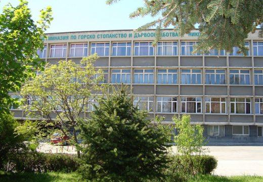 Започва строителство по две професионални гимназии във Варна