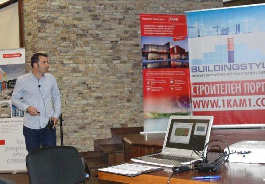 Климаком Инженеринг: Сгради с близко до нулево енергопотребление