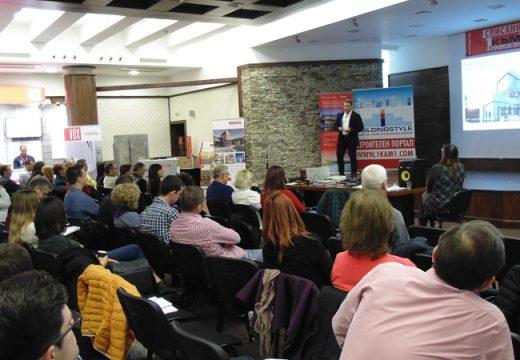 ABB България: Дом пълен с удобства и енергия