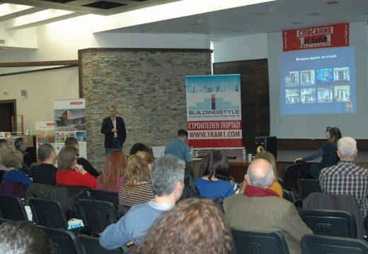 Хьорман България: Врати Хьорман – качество и сигурност без компромис