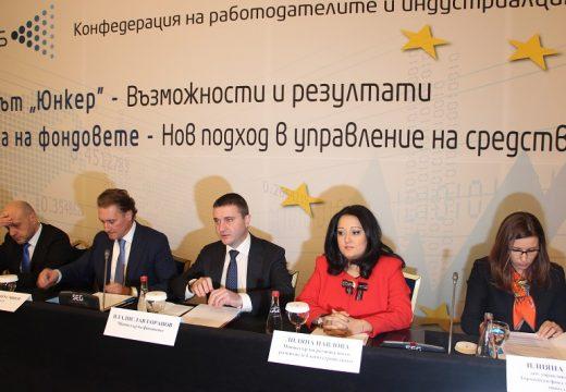 Павлова: Очакваме ръст на проектите с европейско финансиране