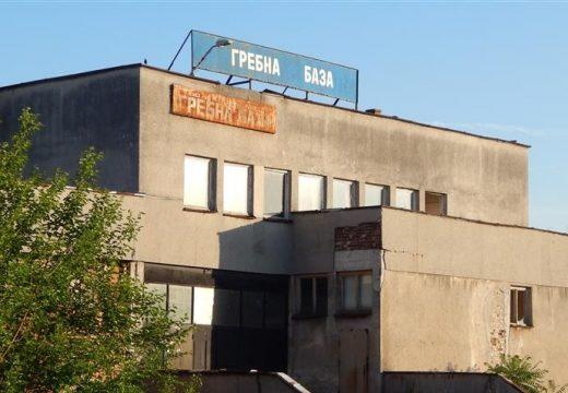 Започва ремонт на гребната база във Видин