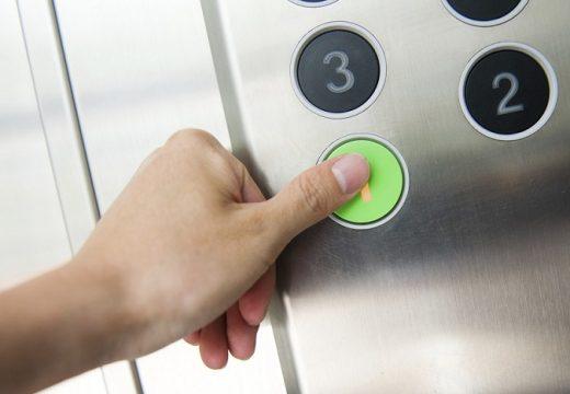 Всички асансьори вече с разговорни устройства!