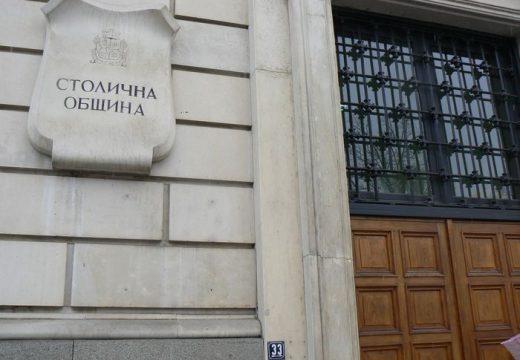 Официално: 1 328 млн. лв. е бюджетът на Столична община