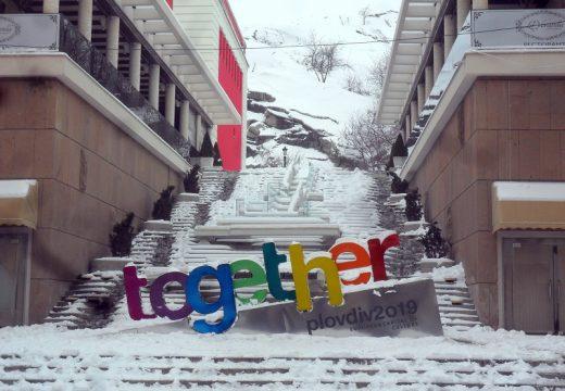Пловдив стартира културно строителство за милиони