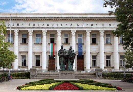 Министерство на културата оправя покрива на Националната библиотека