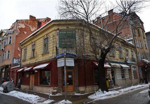 Кой поиска къщата в центъра на София бутната?