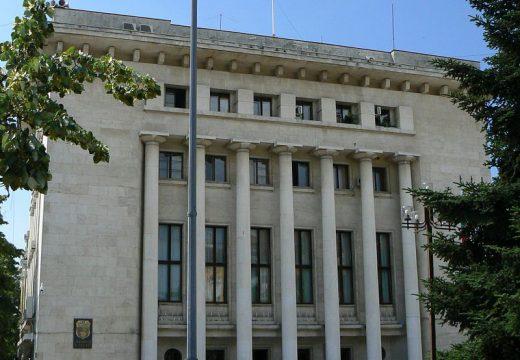 Бургас прие Бюджет 2017