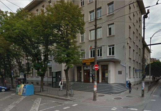 Ремонтират 26 училища и детски градини в София