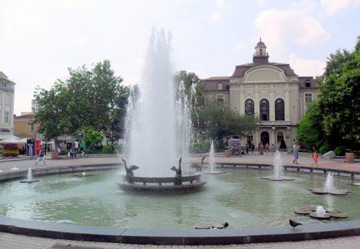 Пловдив взе европроекти за над 200 милиона лева