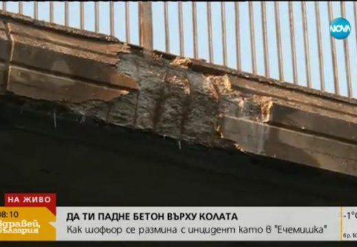 Бетонен къс от мост падна върху кола