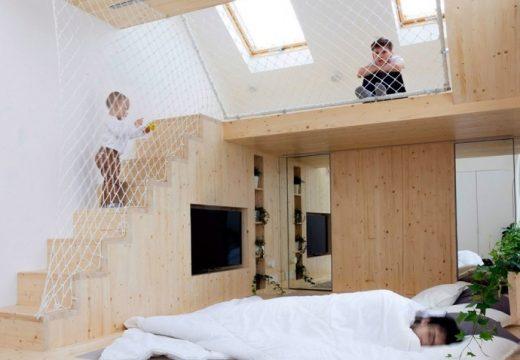 Най-добрата къща за млади родители