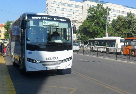 Ремонт променя маршрута на пет рейса в Пловдив
