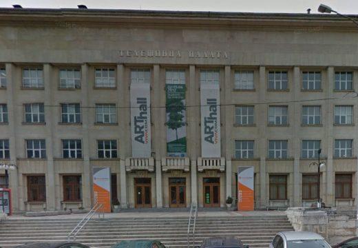 Продават Телефонната палата в София
