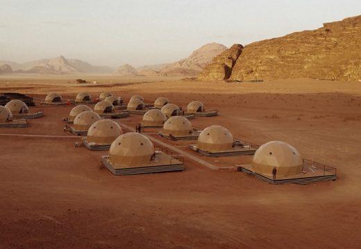 Малко селце дава марсианско преживяване