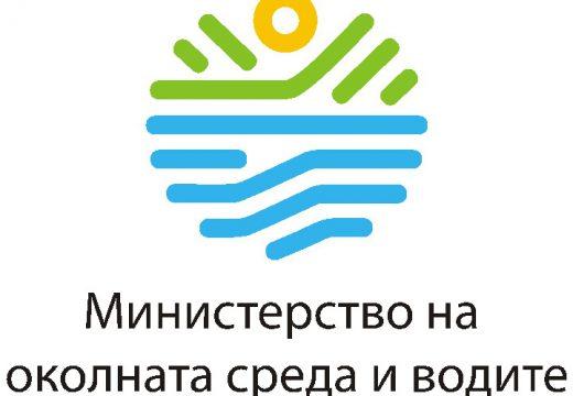 Дават 91.5 млн. лв. за инсталации за биоотпадъци