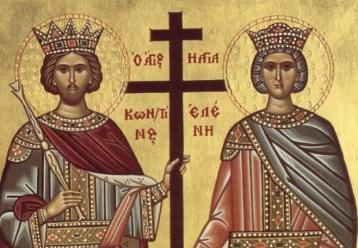 Отбелязваме Св. св. Константин и Елена