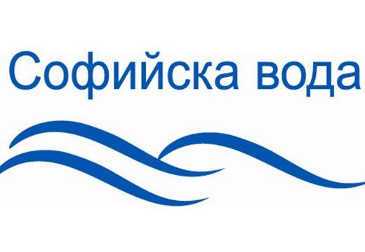 Спират водата на 7 места в София