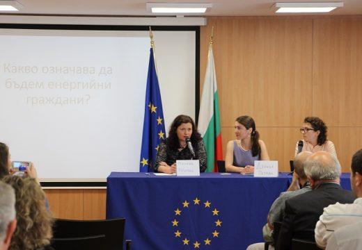 38% от енергията в България отива за жилищни сгради
