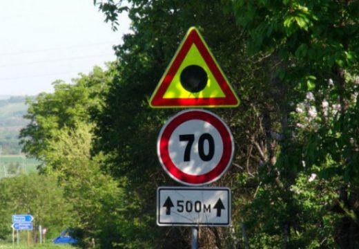 Нов критерий за определяне на опасни участъци по пътя