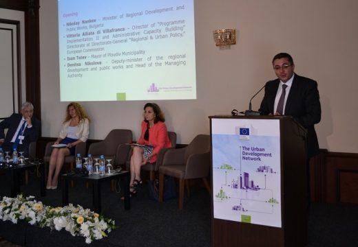 България получава голямо финансиране за градско развитие