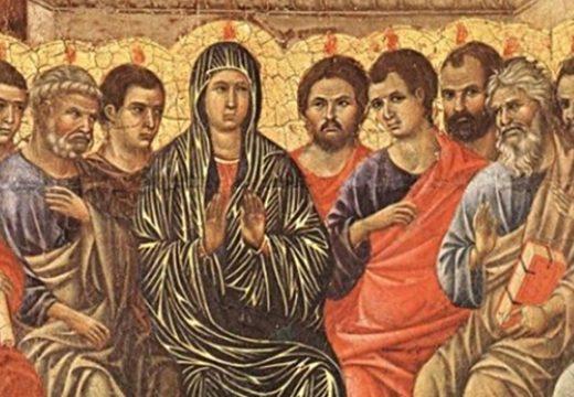 Днес е Петдесетница!